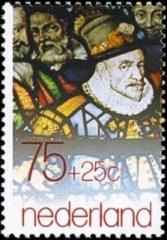 NVPH 1178 - Zomerzegel 1979