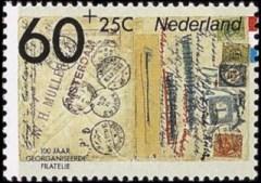 NVPH 1310 - Filacento