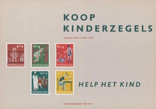 Kinderzegels 1959