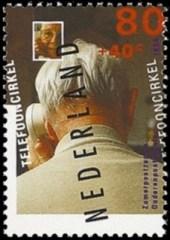 NVPH 1609 - zomerzegel 1994