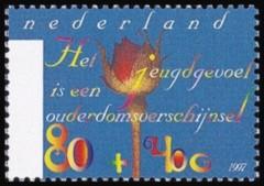NVPH 1717 - Zomerzegel 1997