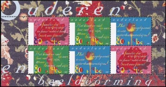 NVPH 1719 - Zomerzegels1997