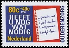 NVPH 1759 - Zomerzegel 1998