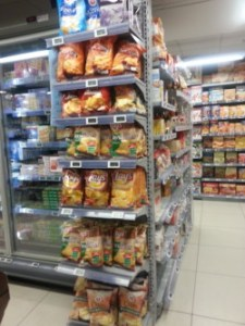 french chip aisle