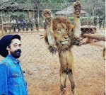 Damian Marley Visits Kenya Wildlife Service Orphanage And Adopts A Lion 'Mukoma Marley'