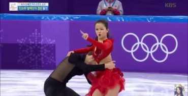 JO 2018 : En pleine compétition, une patineuse victime d'un problème de robe