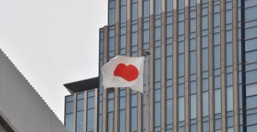 Japon: Un employé sanctionné pour avoir pris des pauses déjeunes de trois minutes !