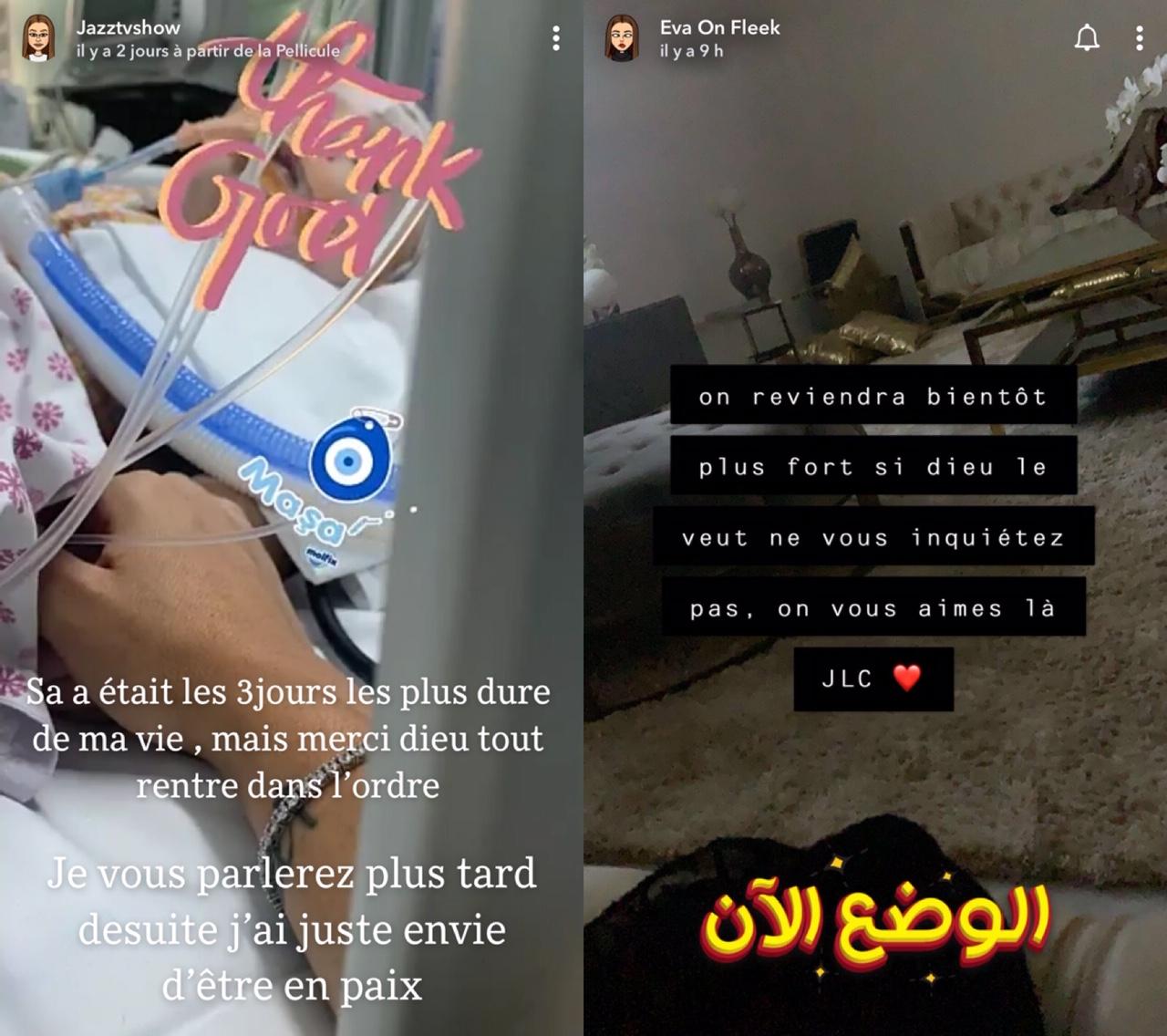Leur fils de 9 mois hospitalisé d'urgence — Jazz et Laurent