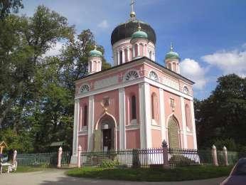 Russische Kirche Siedlung Alexandrowka