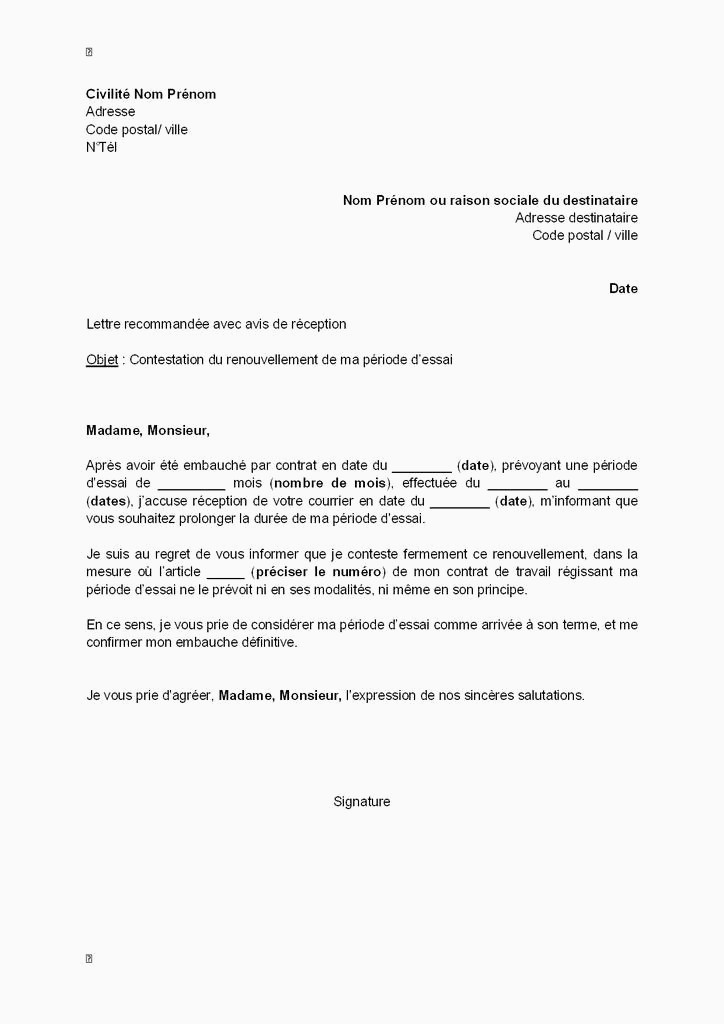Lettre De Motivation Sncf Lettre Motivation Police Municipale Unique Lettre Motivation Sncf
