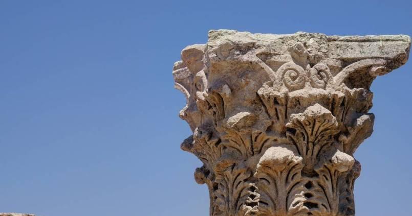 Chapeau les colonnes 1