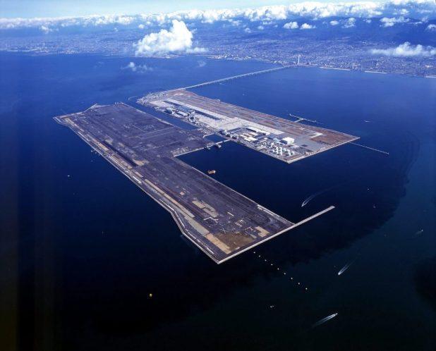 l_105112 Top 10 Weirdest Airport in The World