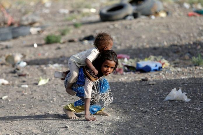 yemen-kids
