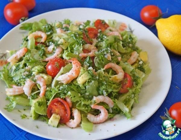 Салат с креветками, авокадо и черри – кулинарный рецепт