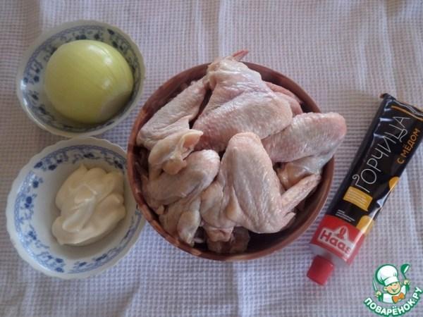 Куриные крылья-гриль в горчичном маринаде