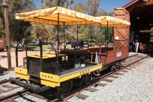 Speeder (Replacement for Cable Car)