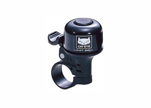 ZVONCE CAT-EYE PB-800 LIMIT black najpovoljnija cena