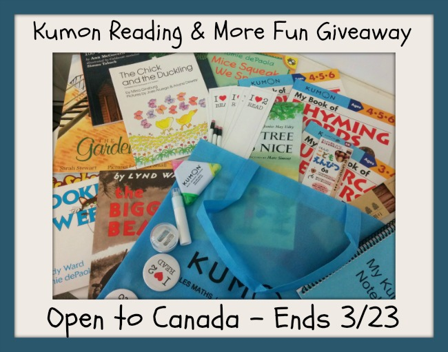 KUMON GIVEAWAY button