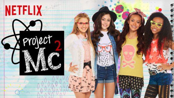 project-mc2