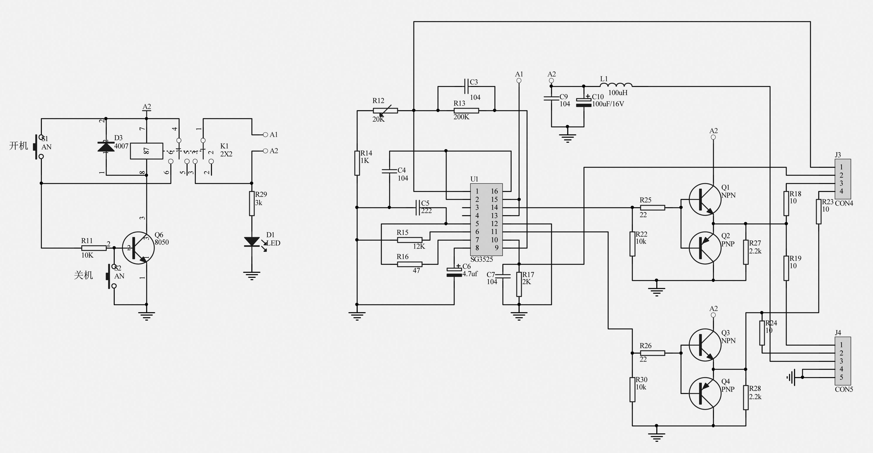 Simple W Power Inverter Circuit Diagram