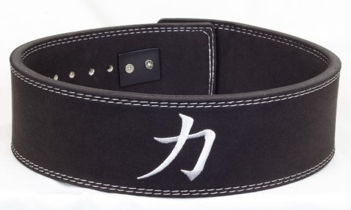 cintura sollevamento pesi strengthshop