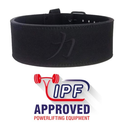 cintura ipf approved strengthshop