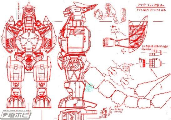 Tamashii Nations' Diecast Dragonzord Revealed