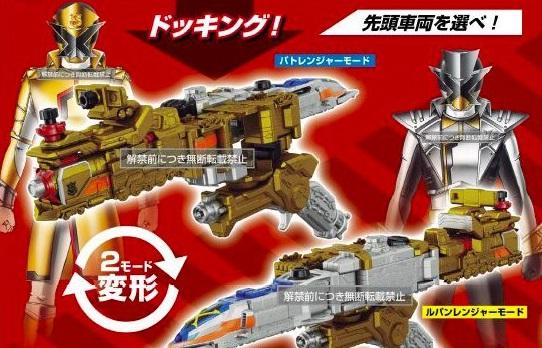 Lupinranger vs. Patranger Gold/Silver Ranger Revealed