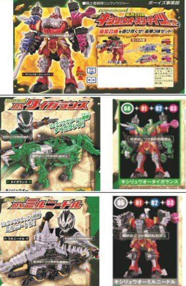 Sentai's Ryusoulger Revealed - Power Rangers NOW