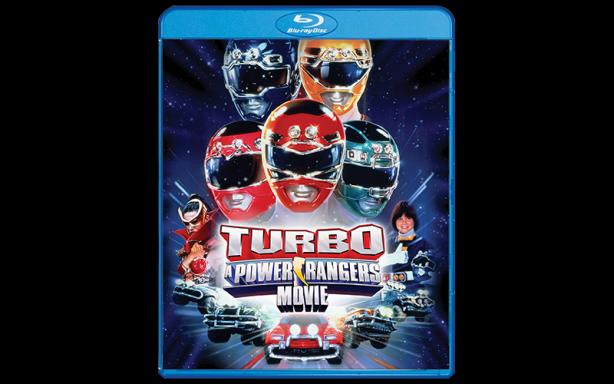 Turbo: A Power Rangers Movie Releasing on Blu-ray