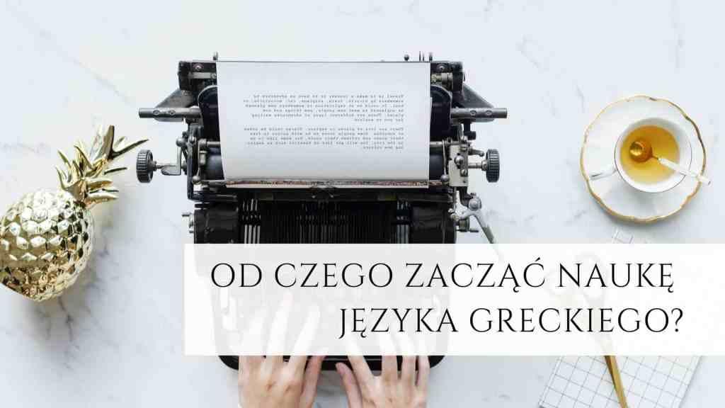 zaczac nauke jezyka greckiego