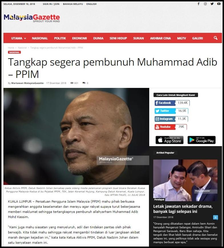 Malaysia Gazette ( tangkap segera pembunuh Muhammad Adib ) 18.12.18