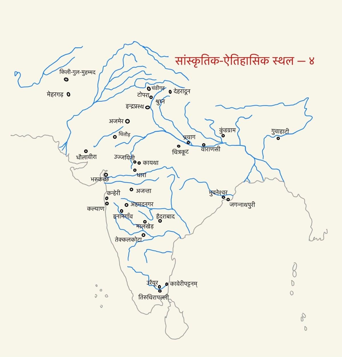 सांस्कृतिक और ऐतिहासिक स्थल का मानचित्रण भाग - ४