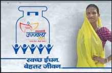Pradhan mantri ujjwala yojana | Ujjawala Scheme