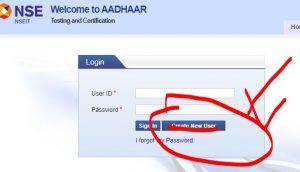 aadhar exam