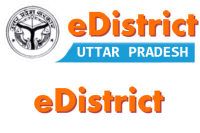 e-District ID Online Apply All State e-District Apply