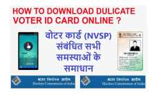Nvsp Status Check Lost Duplicate Voter id Card Download Online