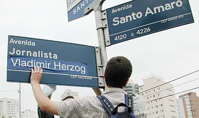 ruas nomes ditadura haddad sp
