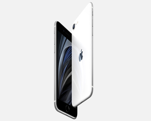 I PHONE SE 2020 price and specifications