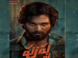 allu arjun new movie poster