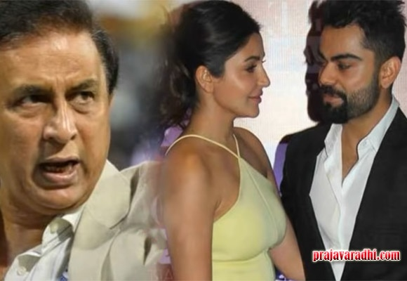 sunil gavaskar comments on anushka sharma