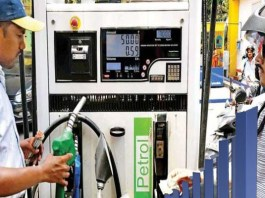 Petrol Price in AP