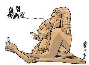 etruschi-igersprato