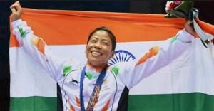 मेरीकाम को एशियाई चैम्पियनशिप में पांचवां स्वर्ण
