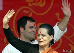 sonia-and-rahul-wave1