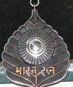 Bharat_Ratna_300