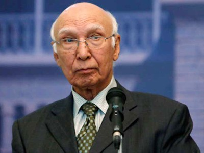 Pakistan's new foreign policy chief Aziz speaks during a news conference in Kabul