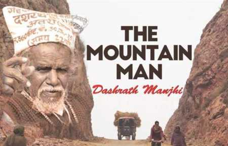 dashrarth_manjhi