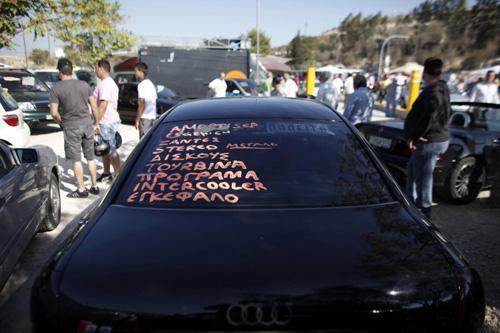 griechenland-auto-abmelden
