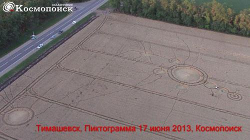 kornkreis-russland-2013